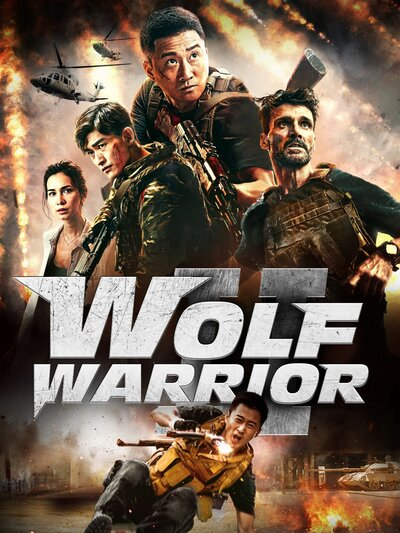 Affiche Wolf Warrior II